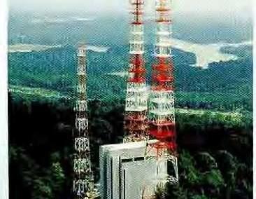 Bukit Timah Radio Tower